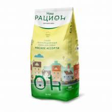 Наш рацион сухой корм для взрослых собак мясное ассорти 3 кг (15 кг)