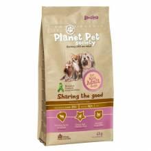 Planet Pet Lamb & Rice For Mini Adult Dogs сухой корм для взрослых собак минипород с ягненком и рисом 2 кг (6 кг)