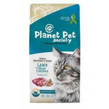 Planet Pet Indoor & Sterilized Lamb сухой корм для стерилизованных кошек с ягненком и курицей 1,5 кг (7 кг)