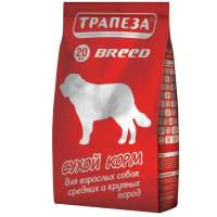 Трапеза Breed сухой корм для взрослых собак средних и крупных пород с говядиной - 20 кг
