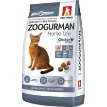 Зоогурман сухой корм для взрослых кошек живущих дома 1,5 кг (10 кг)