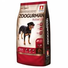 Зоогурман Active Life сухой корм для взрослых собак с индейкой 12 кг (20 кг)