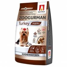 Зоогурман сухой корм для взрослых собак мелких и средних пород с индейкой 1,2 кг (10 кг)
